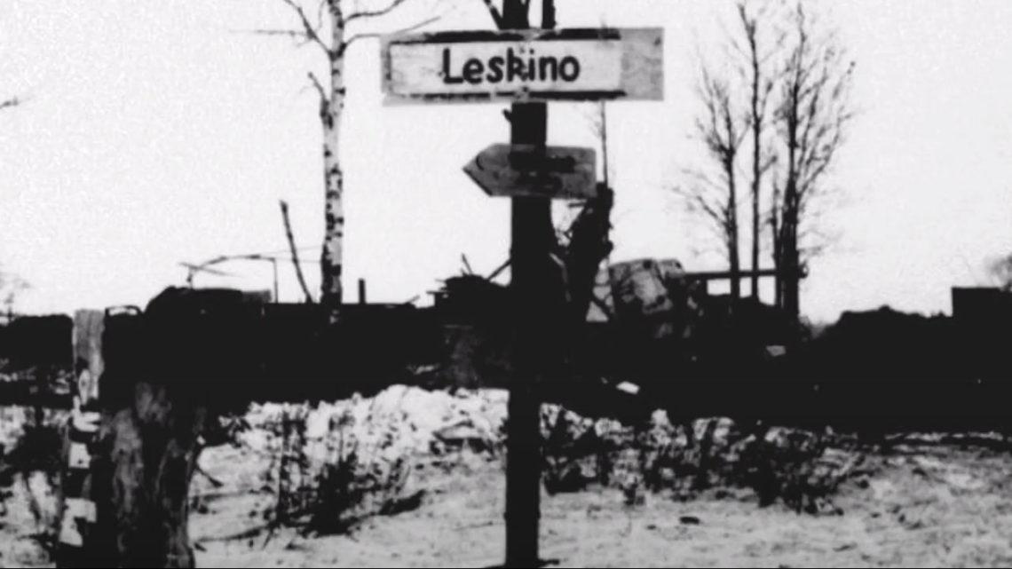 Подвиг лыжного батальона 29 гвардейской сд (д. Лёскино, 23-24 февраля 1943 года)