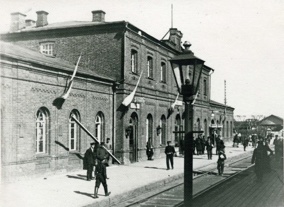Станция Гжатск, 1909 год
