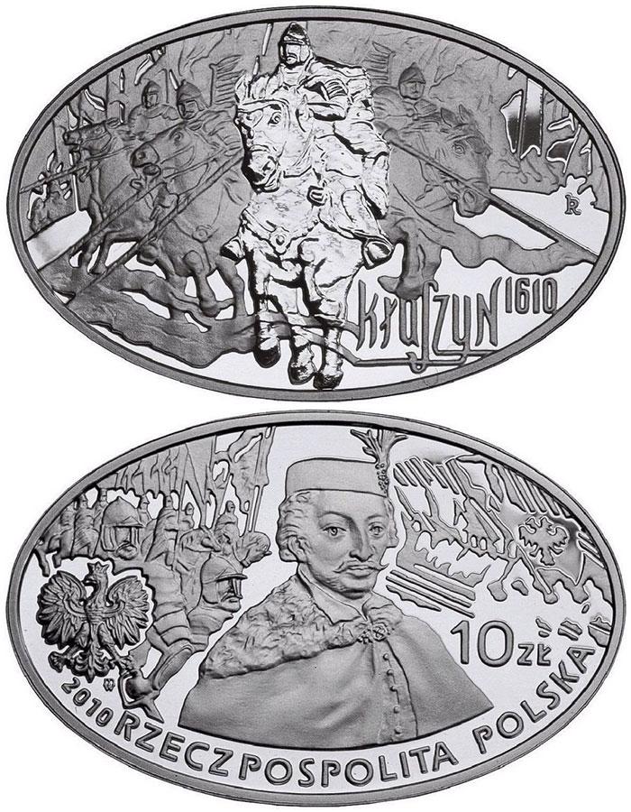 Польская юбилейная монета в 10 злотых в честь Клушинского сражения