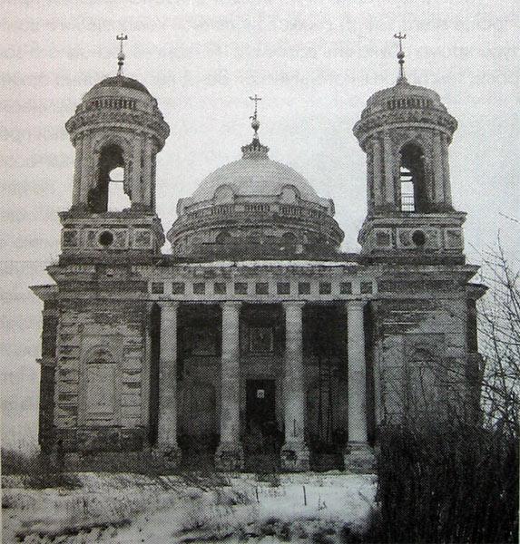 Церковь Сошествия Святого Духа в селе Шкинь.