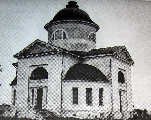 Успенская церковь в Пречистом. Фото 1955 года.