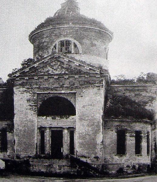 Успенская церковь в Пречистом. Фото 1970-х гг.