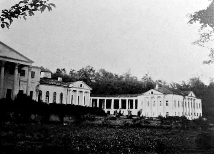 Самуйлово, бывшее имение кн. Голицына. Фасад со стороны сада.