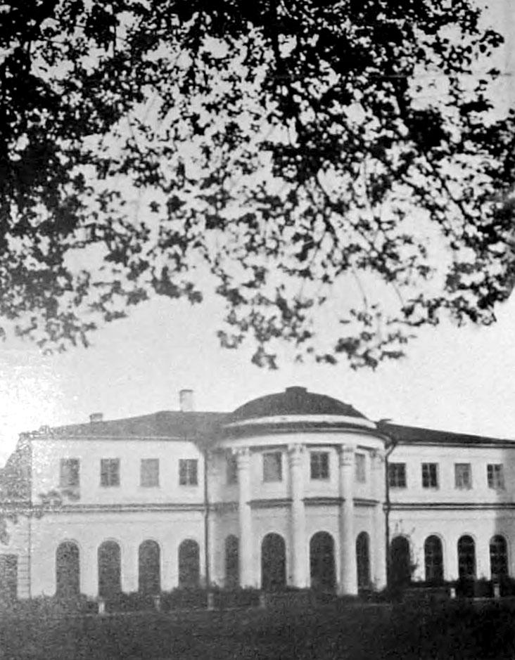 Самуйлово (Смоленская губ.), бывшее имение кн. Голицына. Фасад со стороны подъезда.