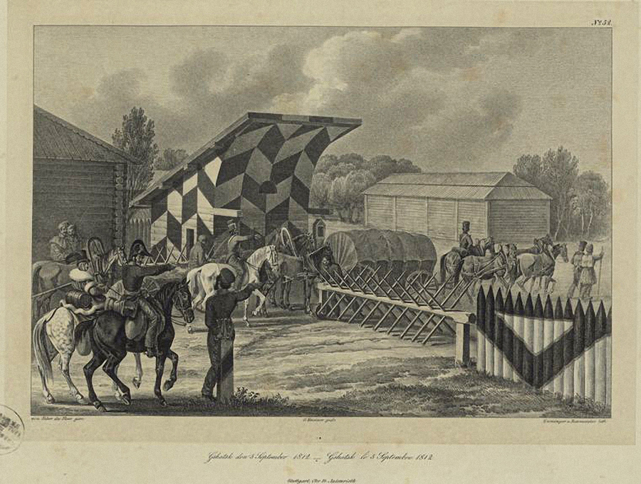 Гжатск, 5 сентября 1812 года