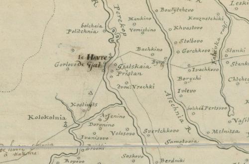 1724 Карта окрестностей Можайска 1:81K + − 1724 Карта окрестностей Можайска