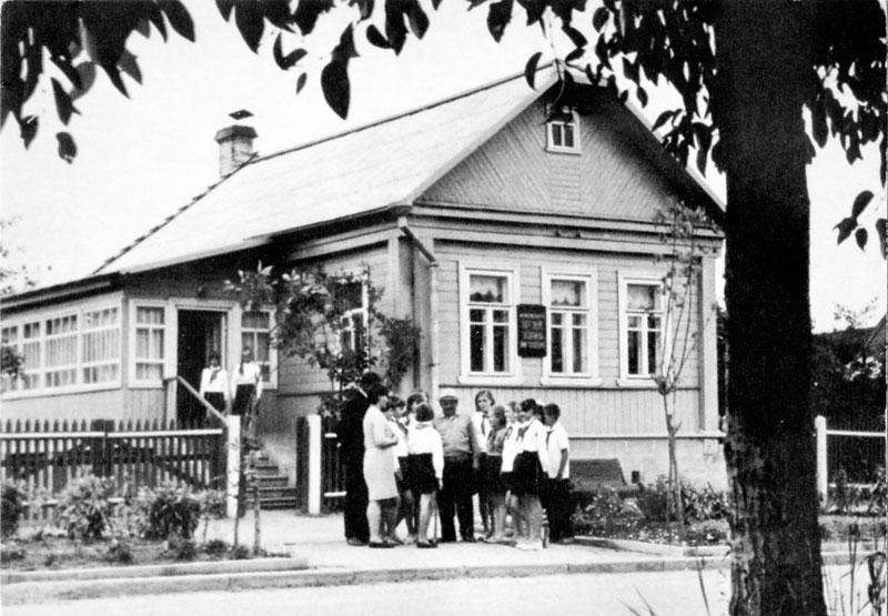 Дом, в котором родился Ю.А. Гагарин, ныне мемориальный музей первого в мире космонавта. Фото А. Лукашенко