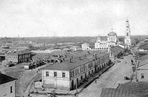 Улица Волоколамская (ныне ул. Герцена)