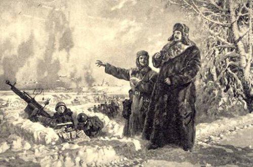 Картина Павла Соколова-Скали «Сталин на фронте под Москвой» – одно из полотен «фронтовой сталинианы»