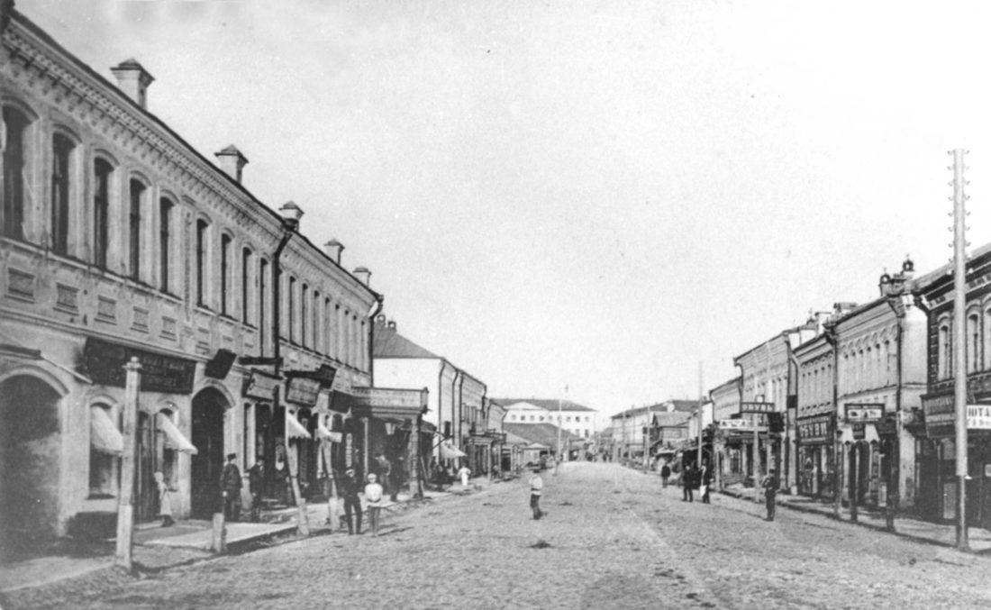 Улица Мостовая (ныне ул. Ленина)